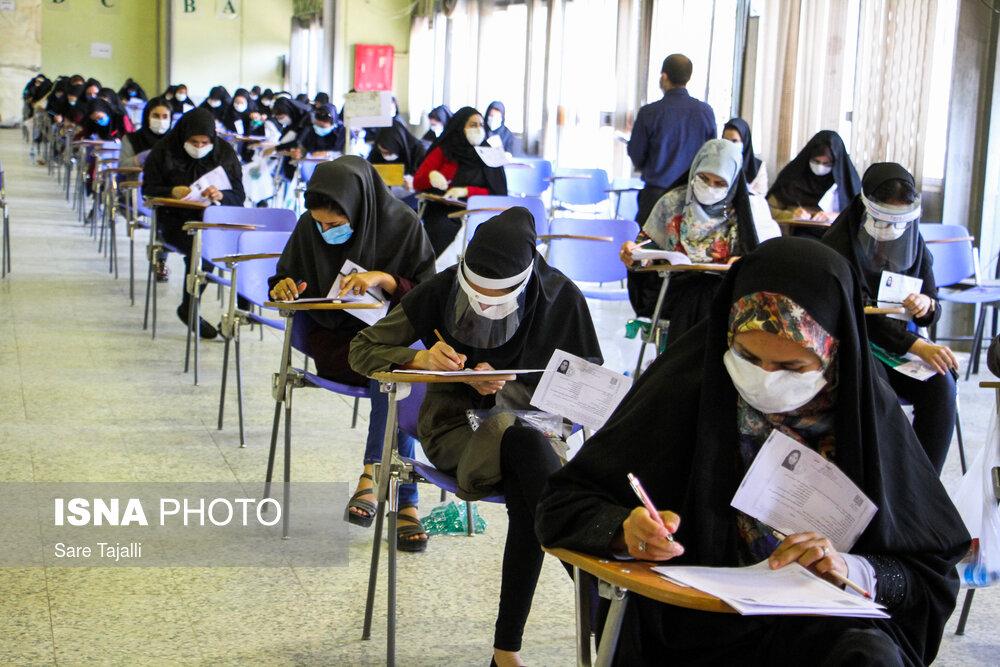 نتایج اولیه آزمون دکتری وزارت بهداشت اعلام شد/اعلام زمان انتخاب رشته داوطلبان