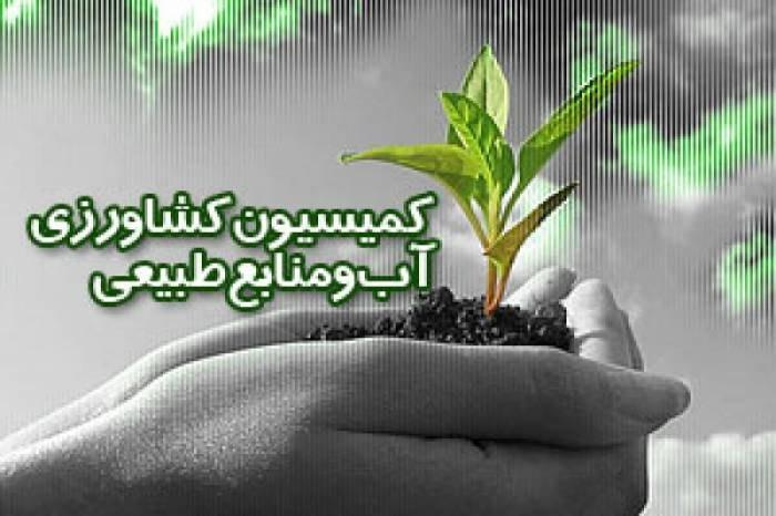 چاره اندیشی جوانان انقلابی برای حل معضلات زیست محیطی شهر تهران