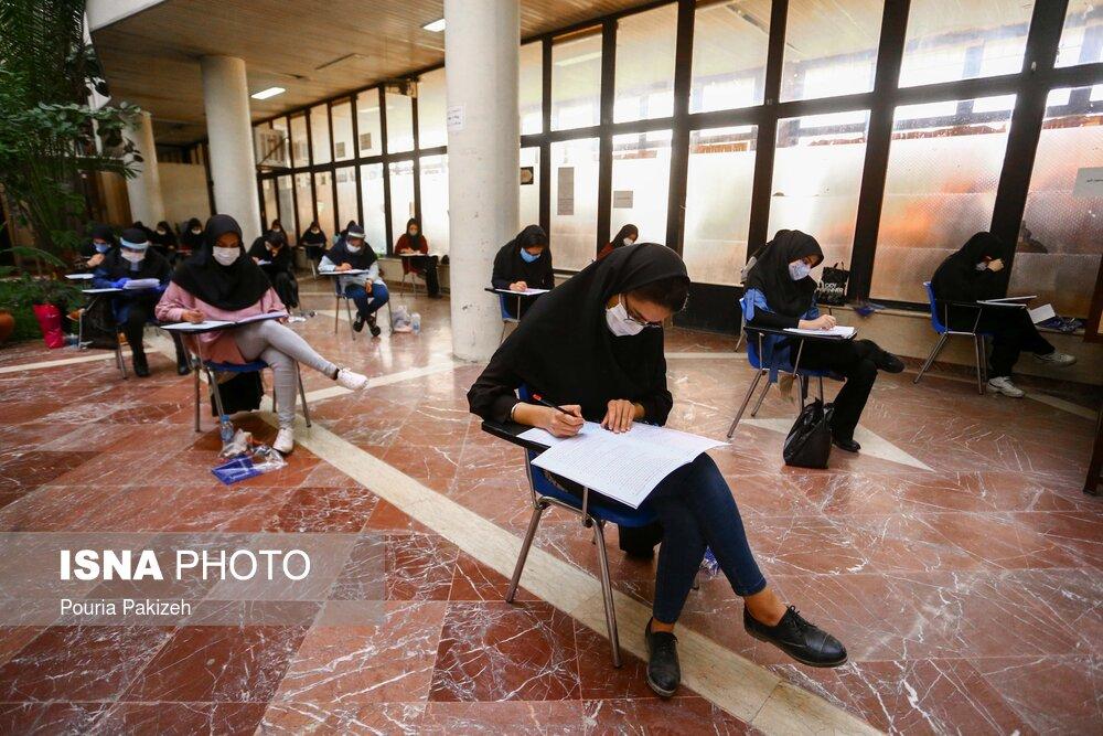 مخالفت کمیسیون آموزش با تمدید برگزاری کنکور نظام قدیم