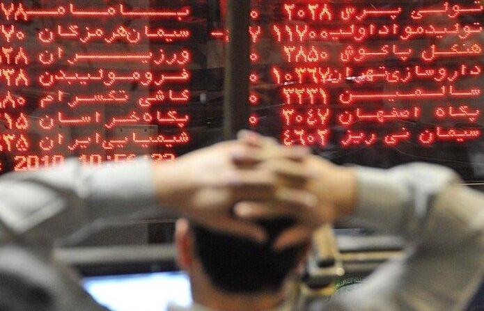 راهکارهایی برای بازگشت آرامش به بازار بورس/ توصیههایی به سرمایهگذاران خُرد