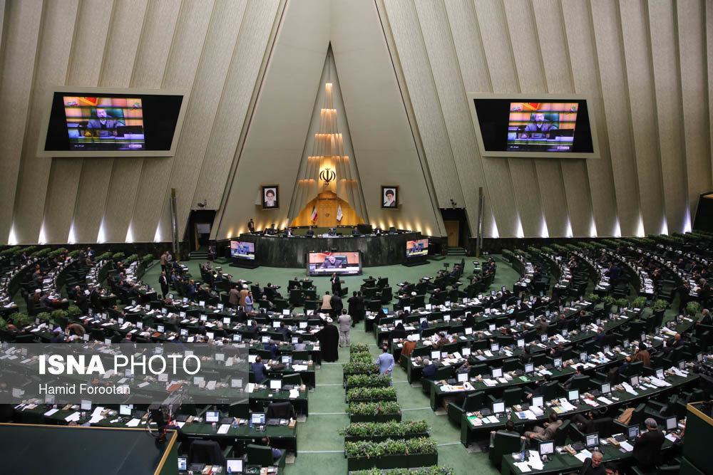 خلاصه مهمترین اخبار مجلس در روز ۱۸ فروردین