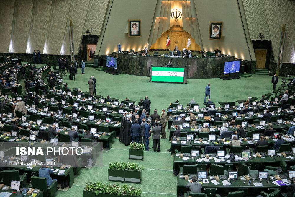جلسه مجلس برای رعایت پروتکلهای بهداشتی متوقف شد