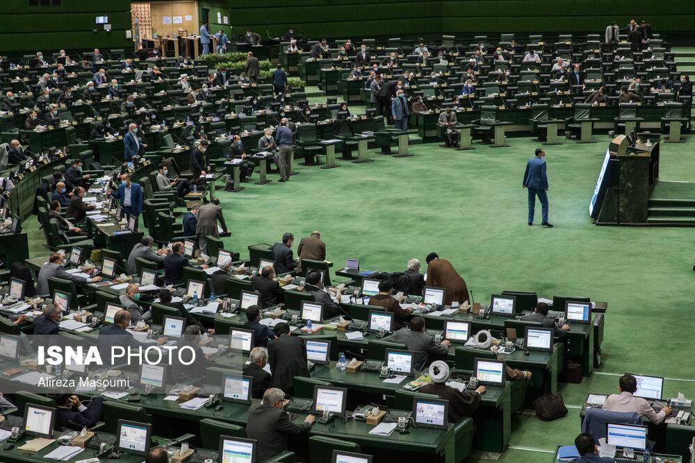لایحه اصلاح قانون مبارزه با قاچاق اصلاح شد
