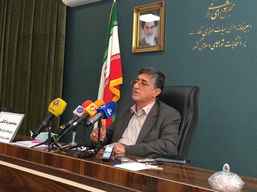 بررسی صلاحیت داوطلبان شوراهای شهر از ۲۱ فروردین