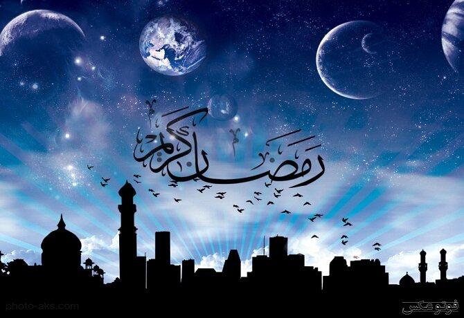 برنامههای آموزش و پرورش برای استقبال از رمضان/ایجاد کانالی در شاد ویژه روزه اولیها