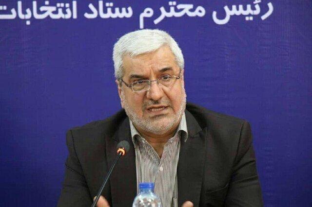 عرف: رکورد ثبت نام در انتخابات شوراهای روستا شکسته شد