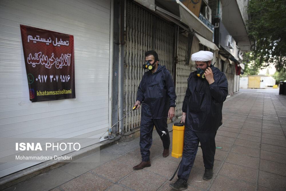 رزمایش پدافند زیستی مقابله با کرونا – شیراز