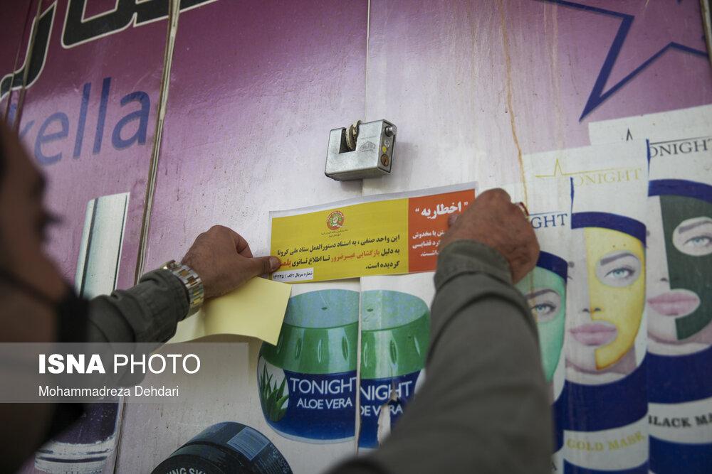 تشدید طرح نظارت و بازرسی صنوف – شیراز