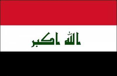 نایب رئیس مجلس عراق: رژیم صهیونیستی بار دیگر چهره جنایتکارانه خود را نمایان ساخت