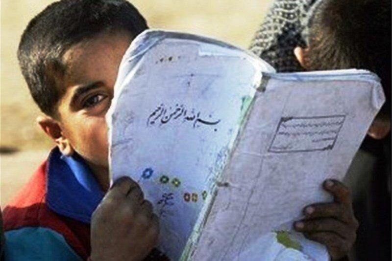 استفاده از ظرفیت مؤسسات خیریه برای حمایت از کودکان بازمانده از تحصیل