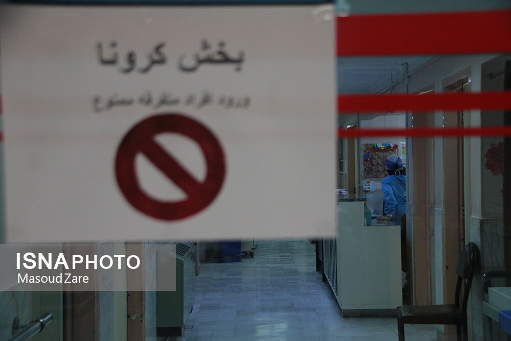 نشانههای درگیری ریه در بیماران کرونایی/ تزریق واکسن در افراد دارای آلرژی؛ بلامانع