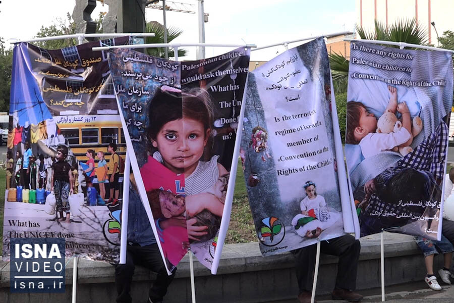 ویدئو / حمایت از کودکان فلسطینی در میدان فلسطین تهران