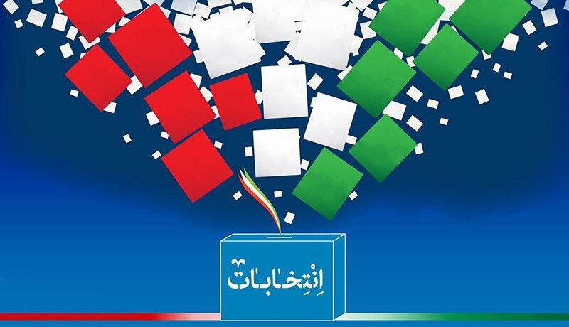 شرکت در انتخابات تضمین کننده امنیت و اقتدار کشور است