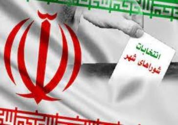 فرصت دو روزه برای اعتراض به نتایج انتخابات شوراها