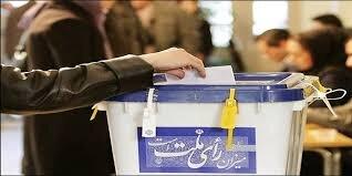 پروتکلهای ضدکرونایی برای انتخاباتِ