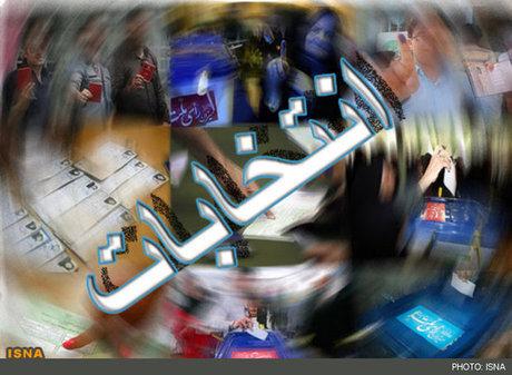 گزارش عضو کمیسیون تبلیغات انتخابات ریاست جمهوری/تعیین تکلیف شکایت از نامزدها