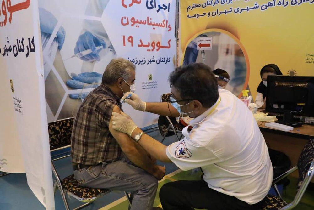واکسیناسیون بیش از ۵۰ درصد کارکنانمتروی تهران و حومه