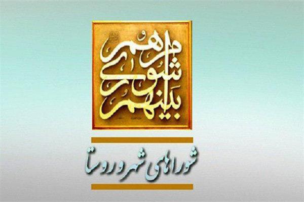 خرید و فروش رأی در برخی شهرهای استان تهران/ابطال انتخابات در ۶ شهر استان