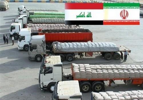 راهکارهای افزایش صادرات به عراق