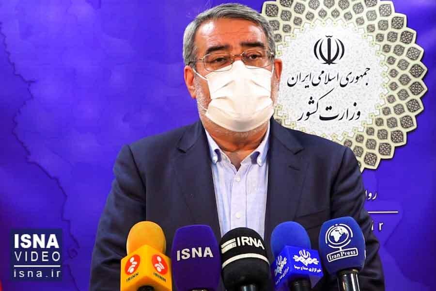 ویدئو / جلسه قرارگاه عملیاتی ستاد کرونا در تهران