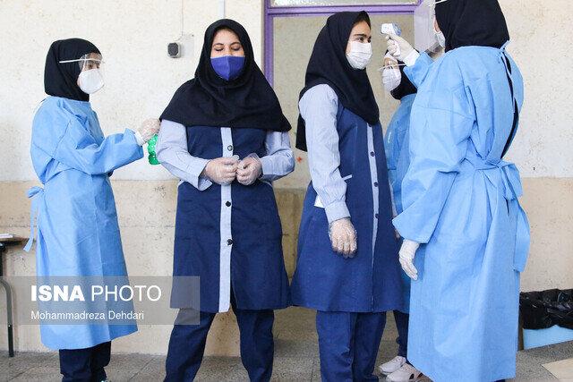 بازگشایی سامانه نوبتدهی واکسن کرونا برای دانشآموزان سال آخر متوسطه دوم